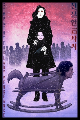 Lady Vengeance (full color)